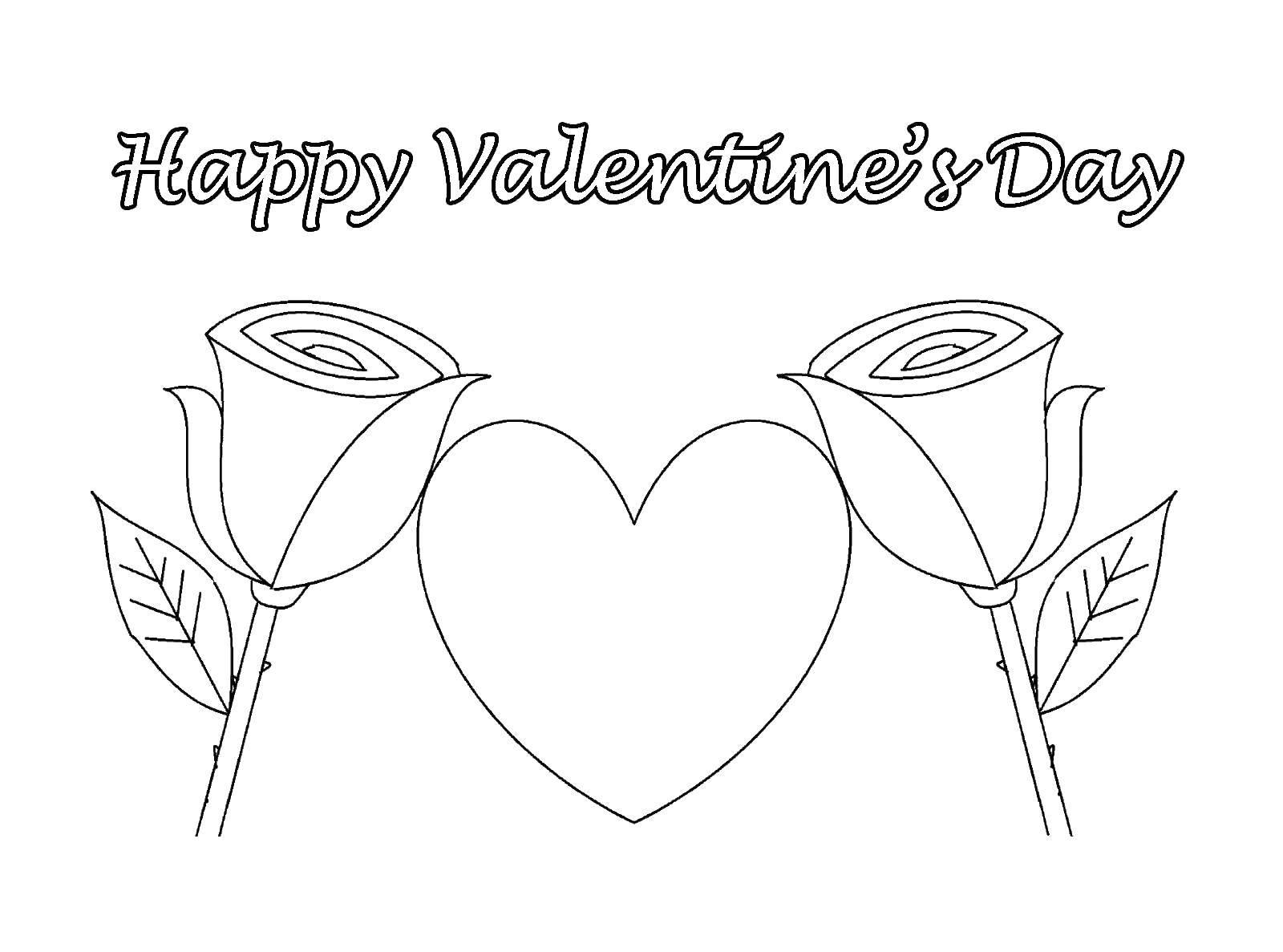 Раскраска Открытка на день святого валентина Скачать поздравление, День святого валентина.  Распечатать ,День святого валентина,
