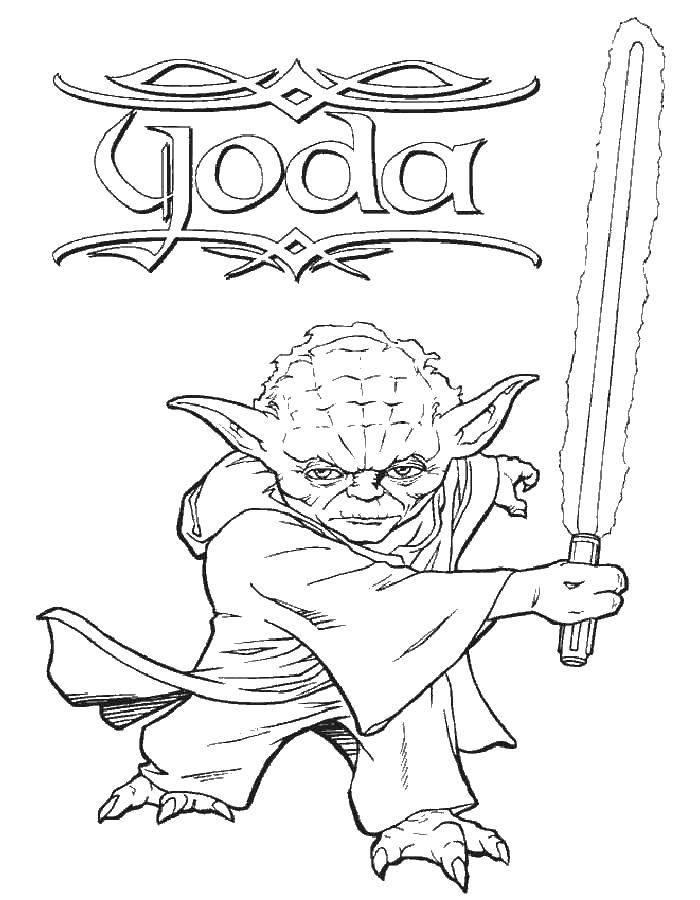Раскраска Персонаж из фильма  звездные войны  йода с мечом Скачать фильм, Звездные войны, Йода.  Распечатать ,фильм,
