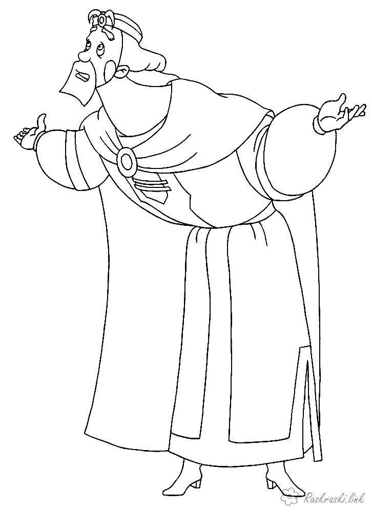 Раскраска Король Скачать король, мужчина.  Распечатать ,Король,