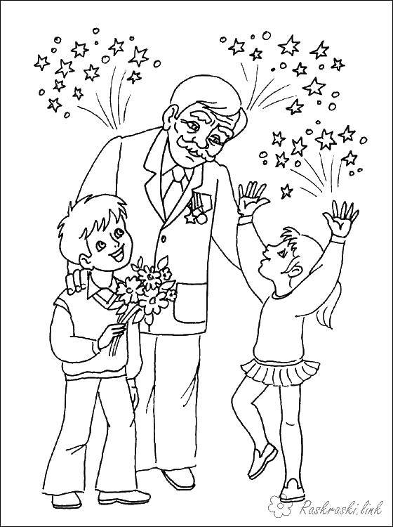 Раскраска Поздравление с 9 мая ветирана Скачать ,Поздравление, 9 мая, День Победы,.  Распечатать