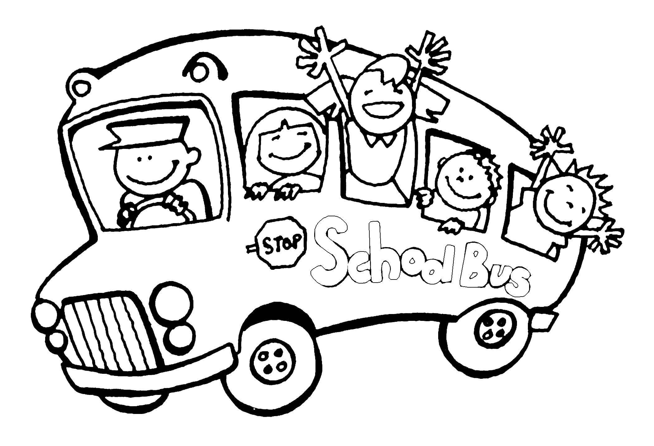 Раскраски автобус, Страница:4.