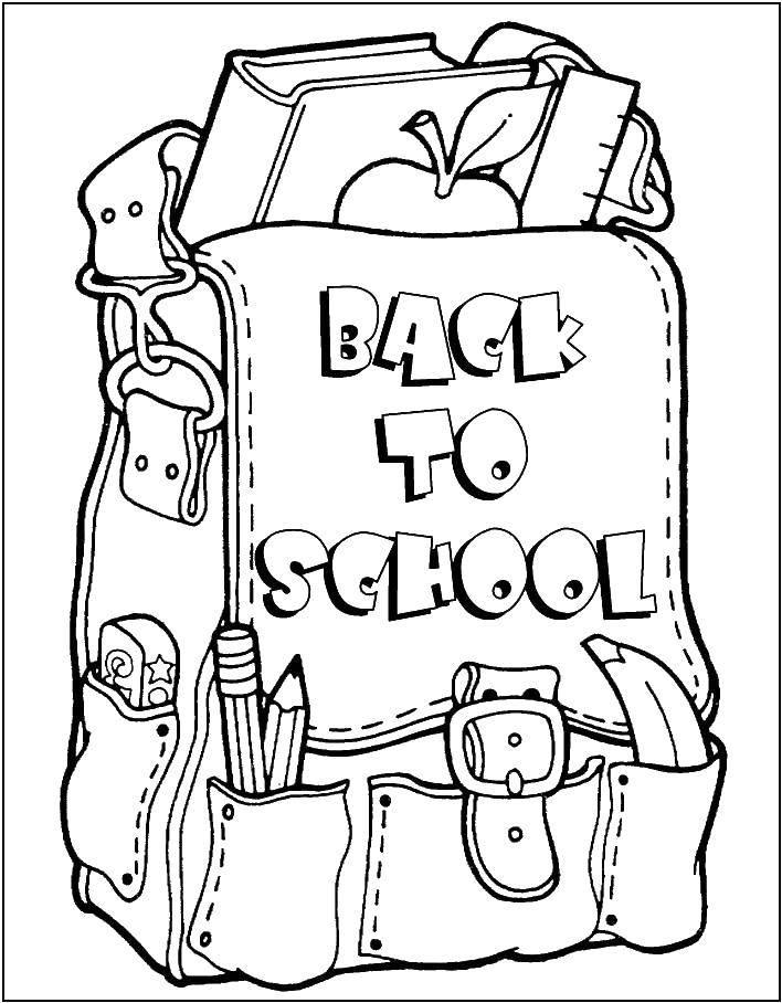 Раскраска школьные принадлежности Скачать ,Октонавты, мультфильм,.  Распечатать