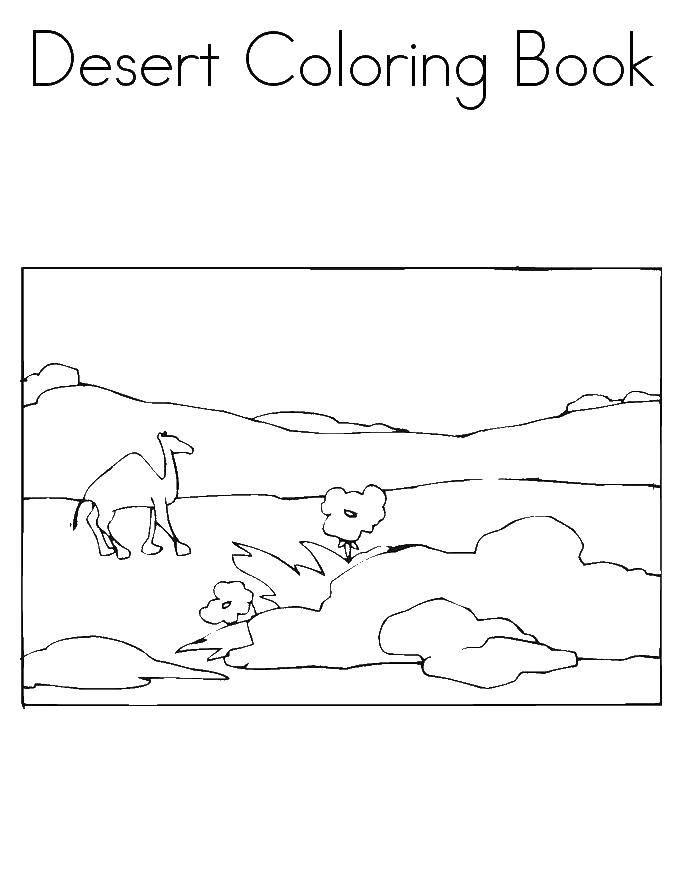 Раскраска Пустыня Скачать Аниме.  Распечатать ,аниме,
