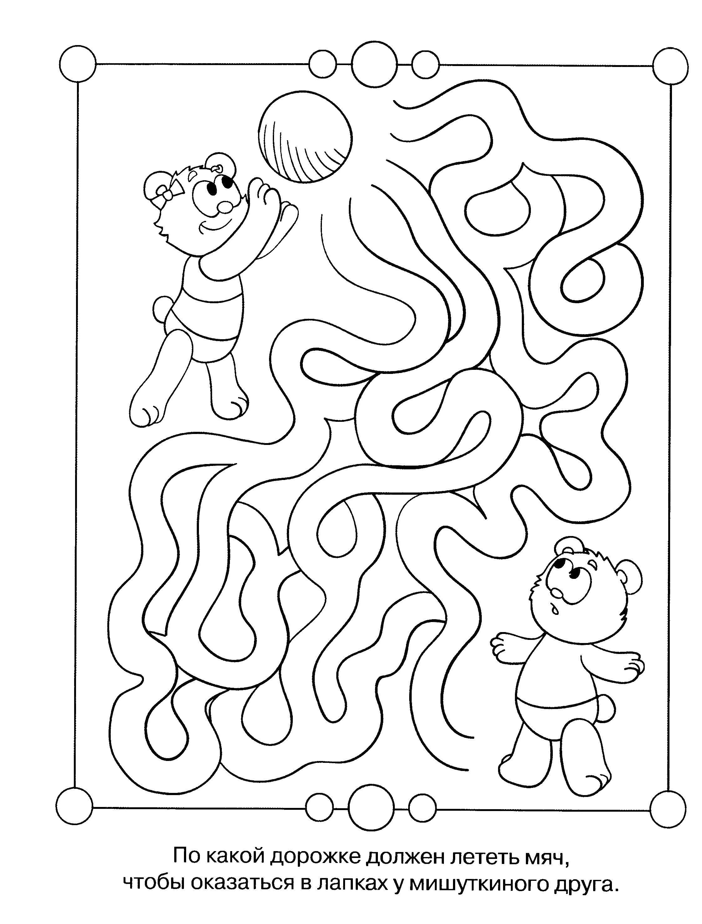 Раскраска Лабиринт мишуток Скачать Лабиринт, логика.  Распечатать ,ребусы для детей,