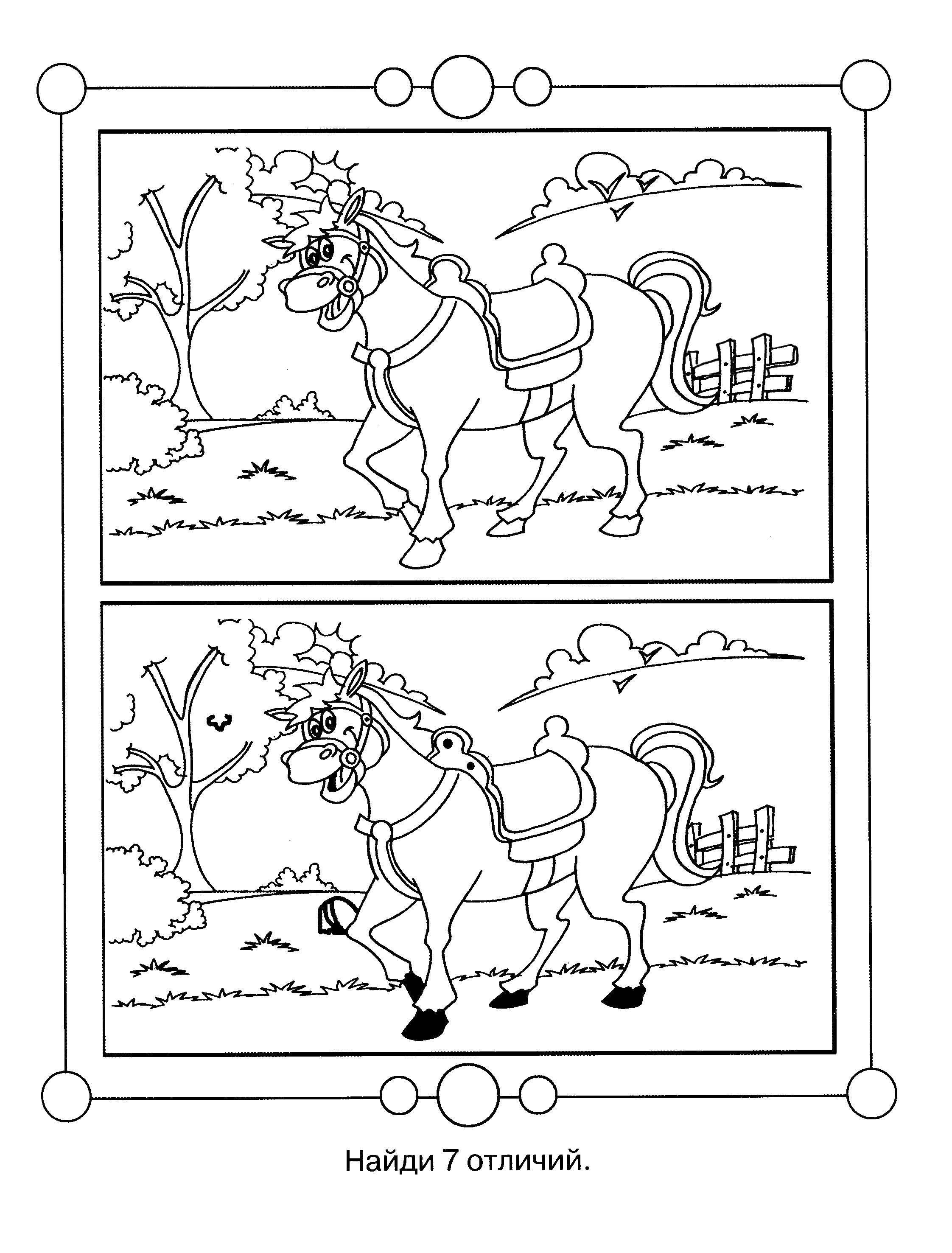 Раскраска Найди 7 отличий Скачать Логика.  Распечатать ,ребусы для детей,