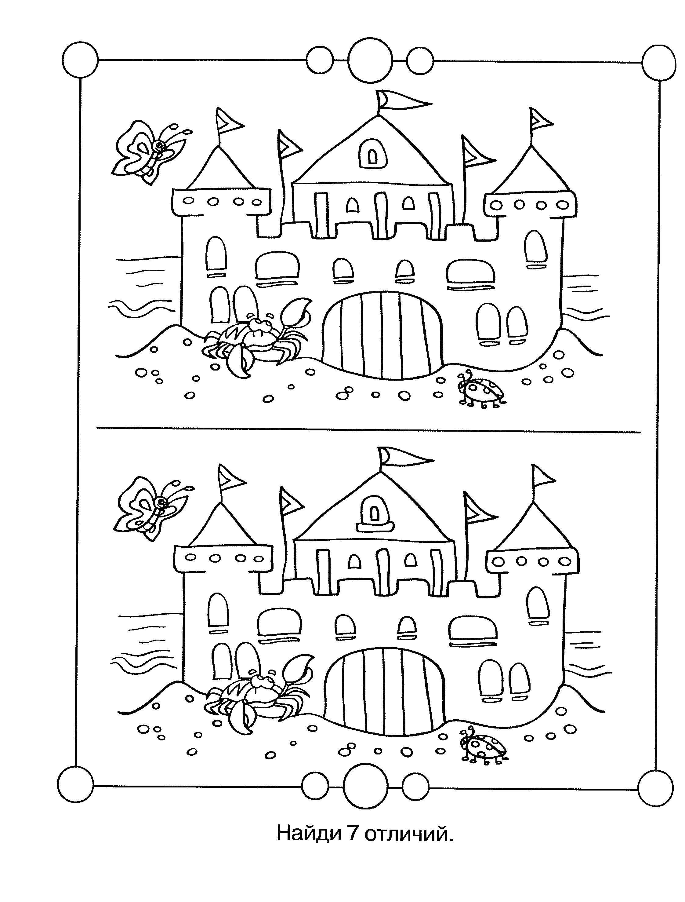 Раскраска Найди отличия в замках Скачать ,Обучающая раскраска, логика,.  Распечатать