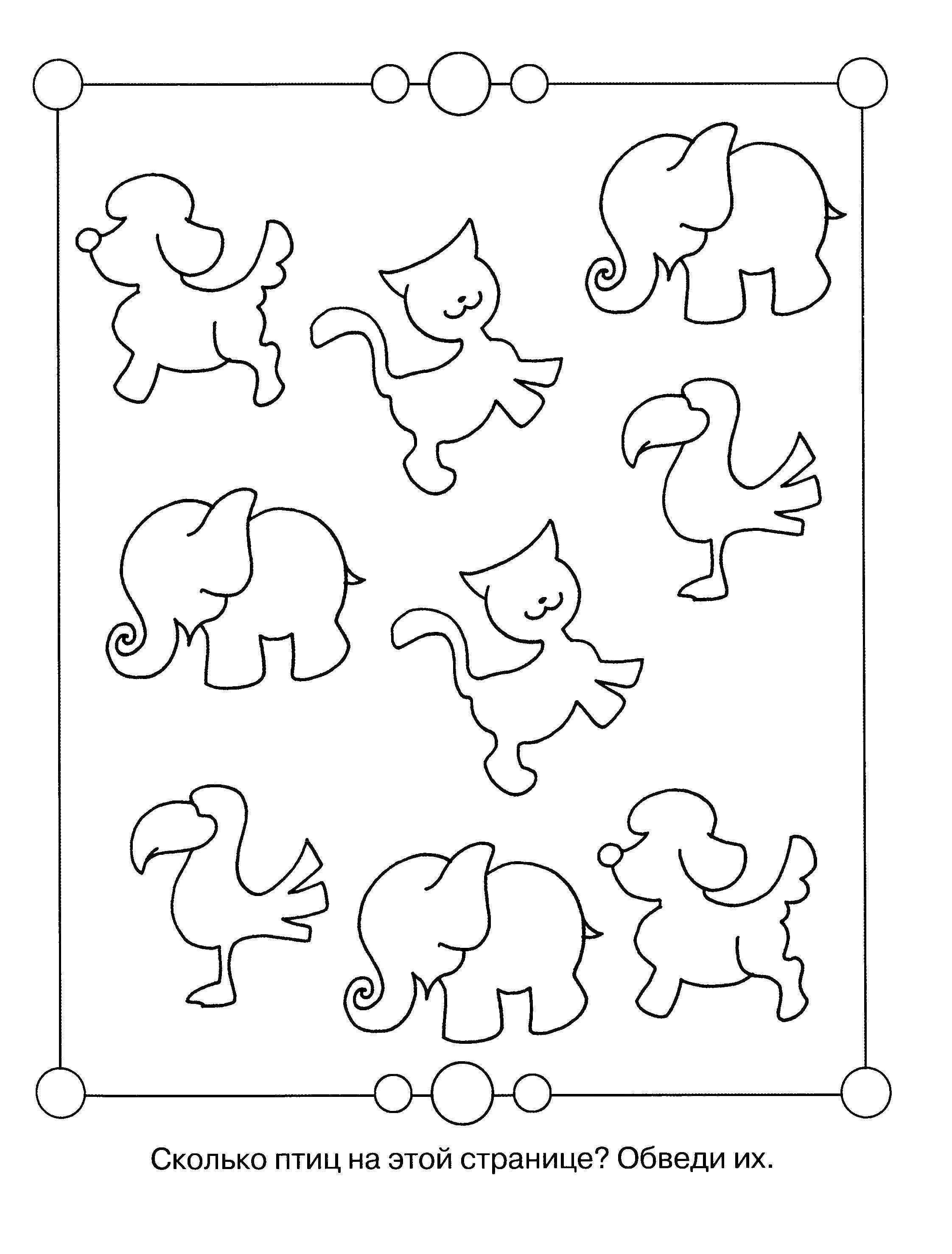 Раскраска Найди пару каждому зверьку Скачать Обучающая раскраска, логика.  Распечатать ,ребусы для детей,