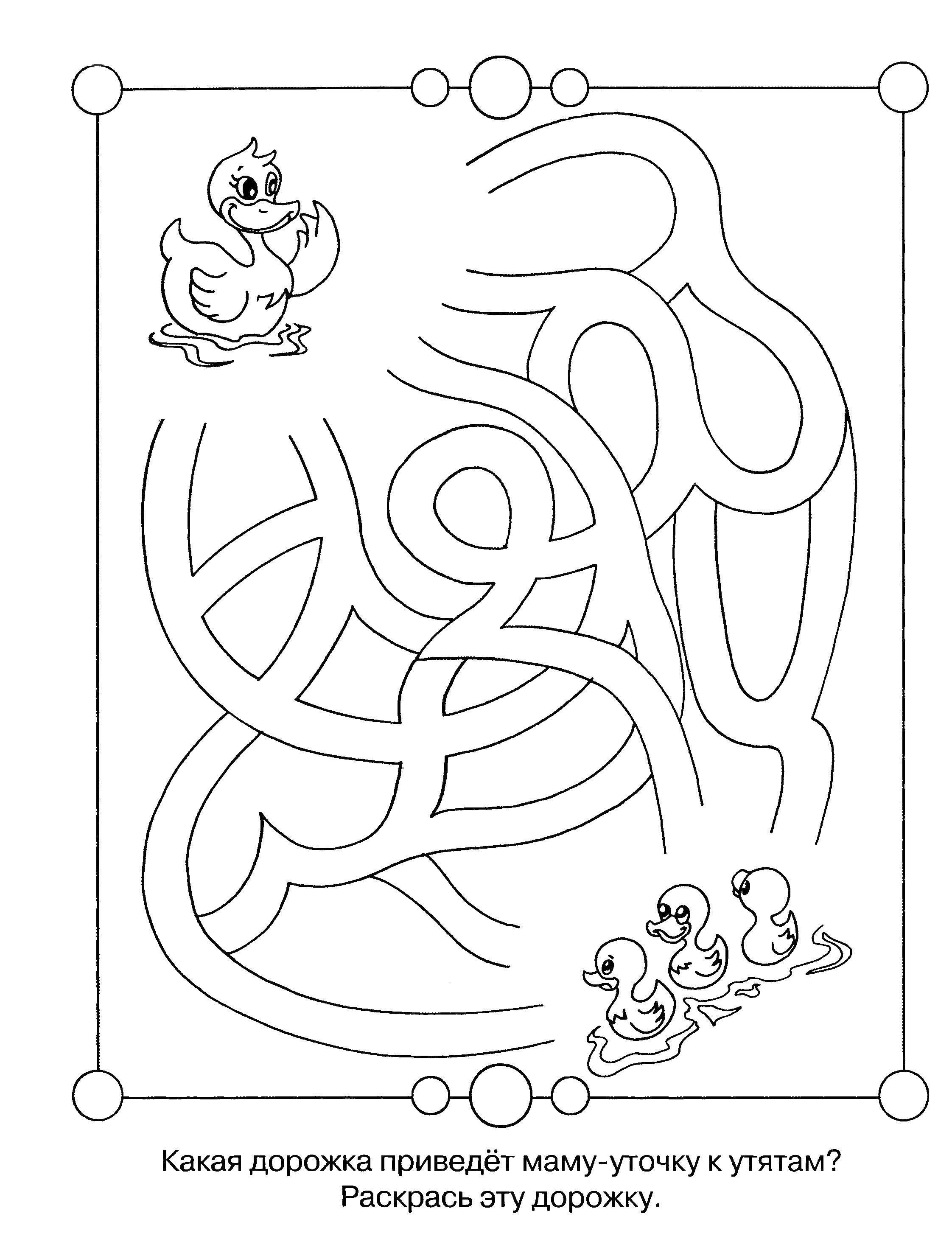 Раскраска Пройди лабиринт к утятам Скачать ,Обучающая раскраска, логика,.  Распечатать