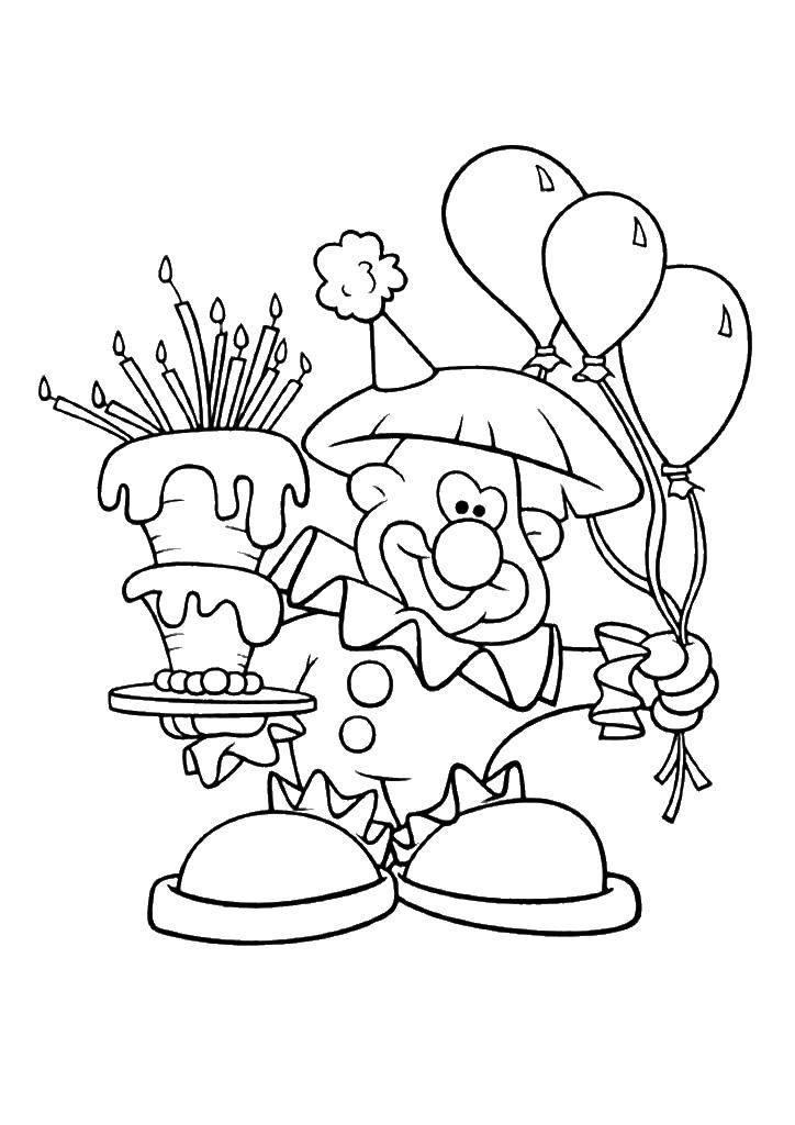 Раскраска Клоун с тортом и шарами Скачать цирк, клоун.  Распечатать ,клоун,