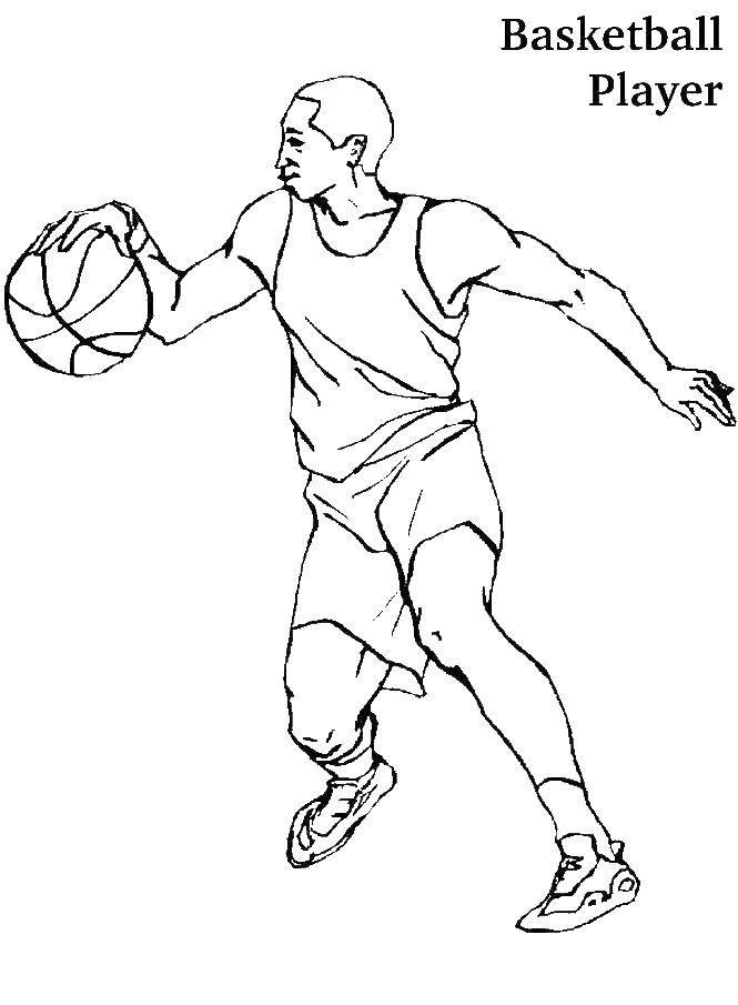 раскраски раскраска игрок в баскетбол баскетбол раскраски