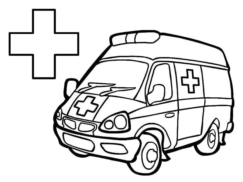 Раскраска скорая помощь Скачать ,Транспорт, машина,.  Распечатать