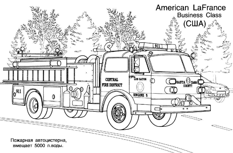 Раскраска Пожарная автоцистерна Скачать Транспорт, машина.  Распечатать ,пожарная машина,