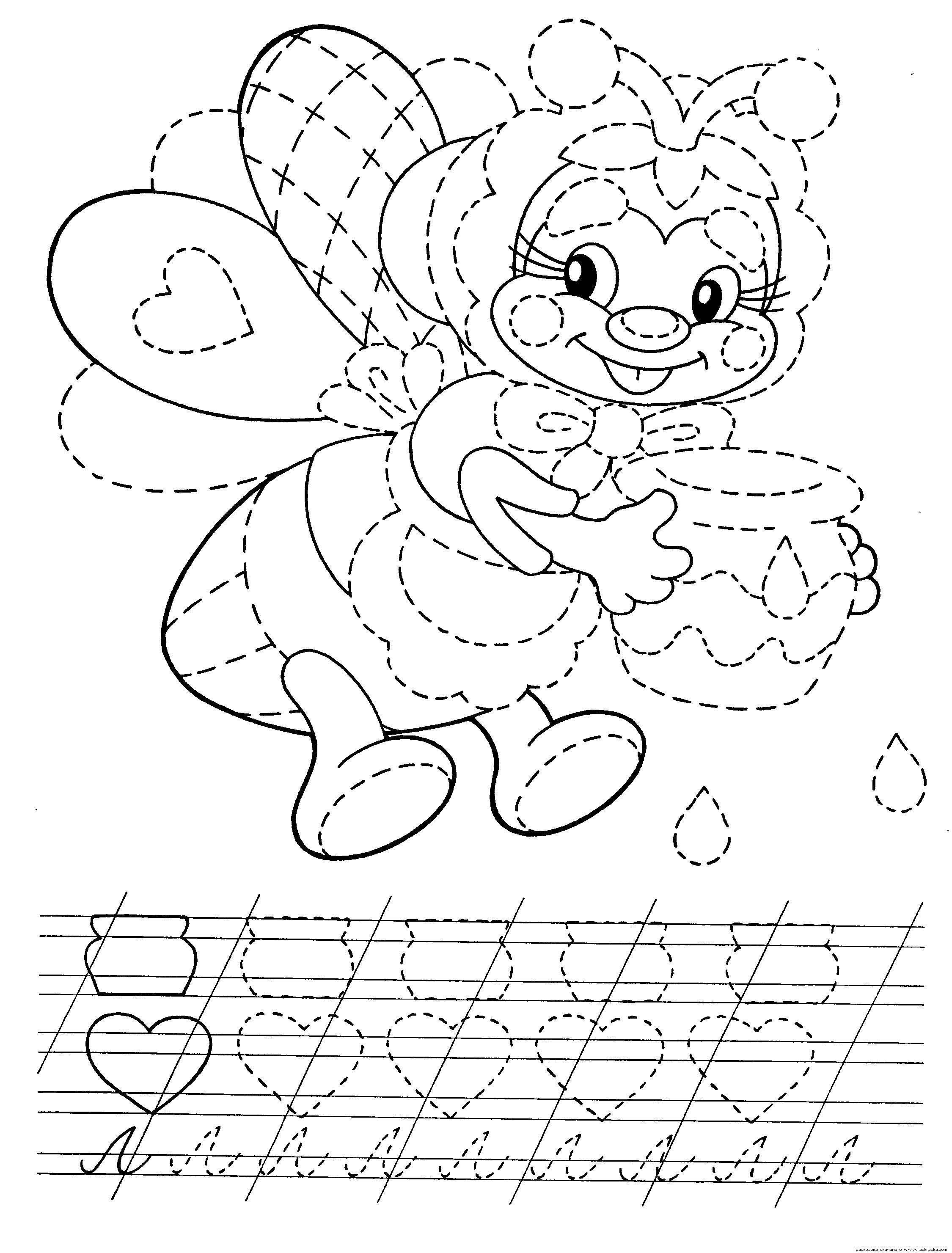 Раскраска Пропись, пчелка Скачать ,пропись, прописи, пчелка,.  Распечатать