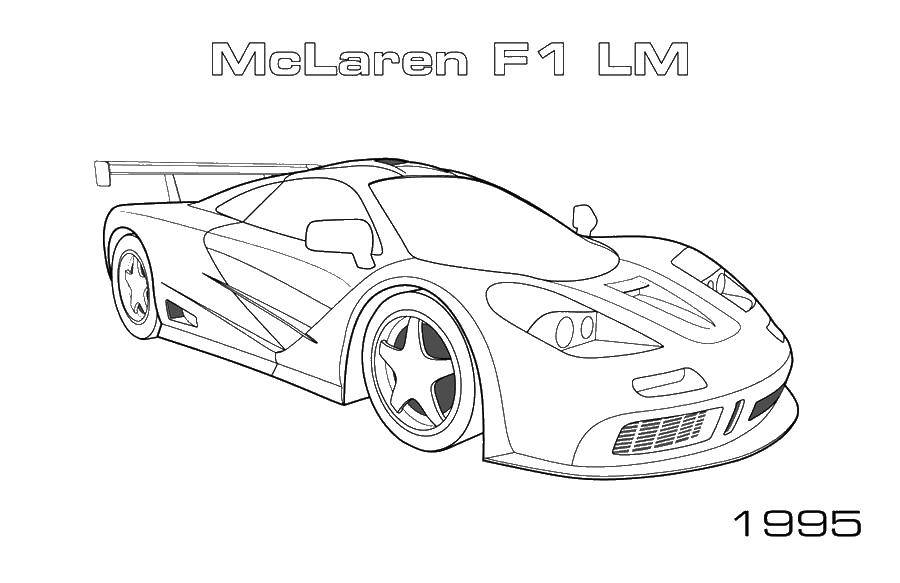 Online Coloring Pages Coloring Page Mclaren Machine Coloring Books