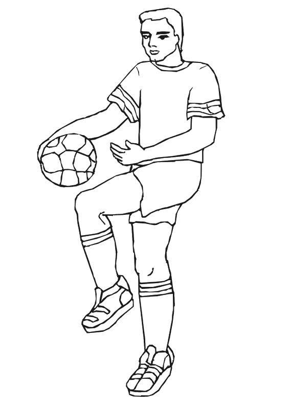 Название: Раскраска Футболист с мячом. Категория: спорт. Теги: Спорт, футбол, мяч, игра.
