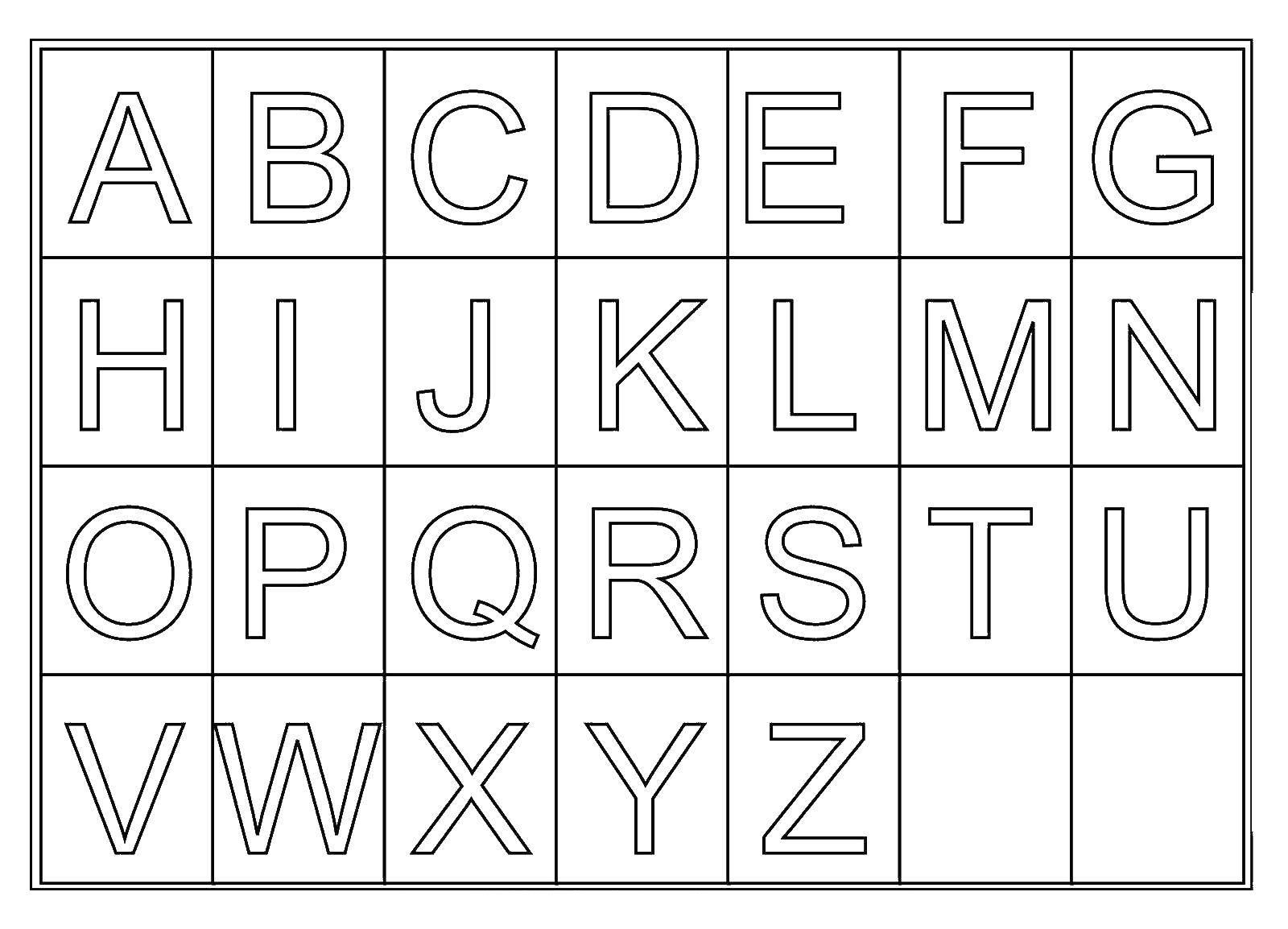 Раскраска Английский алфавит квадратиками Скачать Английский алфавит, квадраты.  Распечатать ,Английский алфавит,