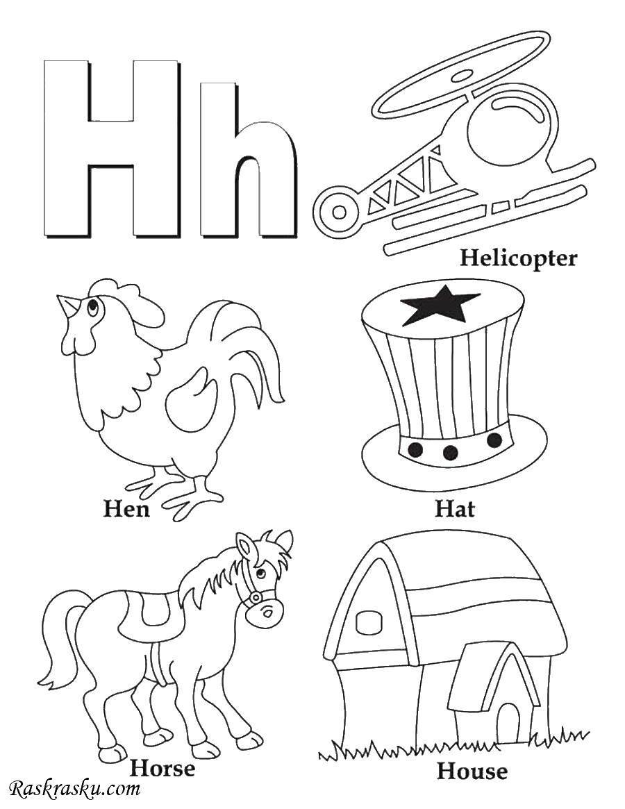 Раскраска Английские слова на h Скачать Английские слова , H.  Распечатать ,Английский,
