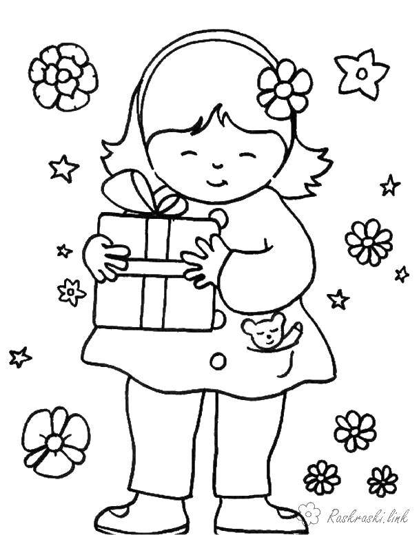 Раскраска Радость подарку Скачать Подарки, праздник.  Распечатать ,подарки,