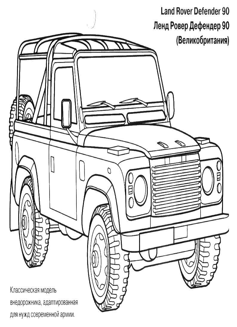 - Online Coloring Pages Coloring Page Land Rover Machine, Download
