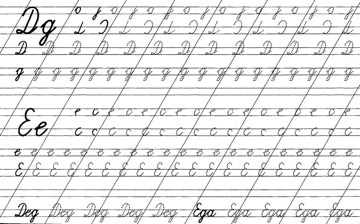 Раскраска прописи буквы Скачать ,Буква Д, буква Е,.  Распечатать