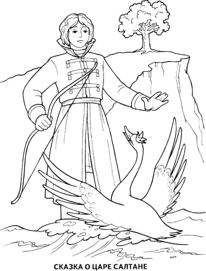 Раскраска сказка о царе салтане Скачать Персонаж из мультфильма, Бен Тен.  Распечатать ,Персонаж из мультфильма,