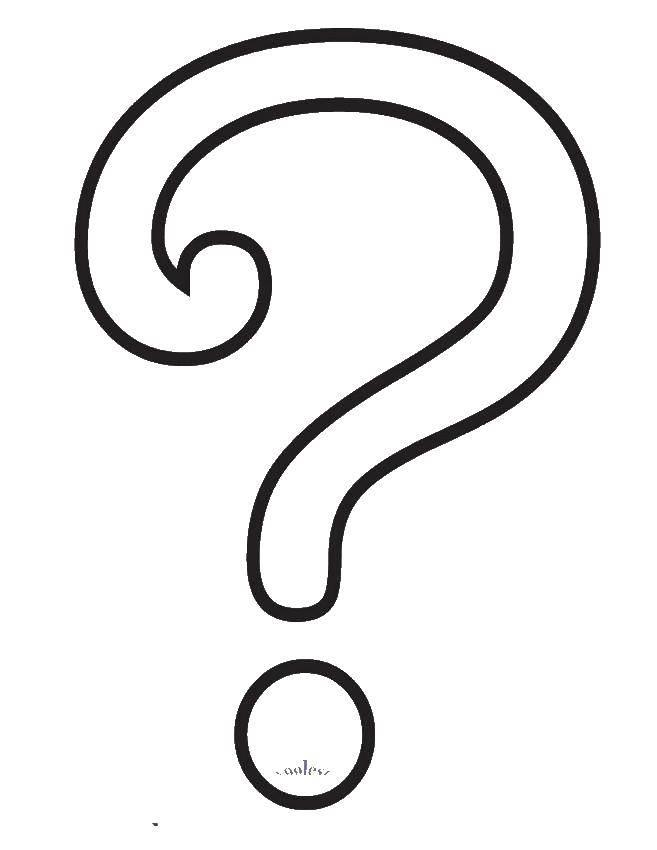 Раскраска Вопросительный знак Скачать ,вопросительный, знак,.  Распечатать