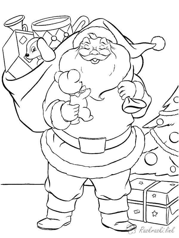 Раскраска Рождество Скачать книги, учебники, яблоко.  Распечатать ,Школьные принадлежности,