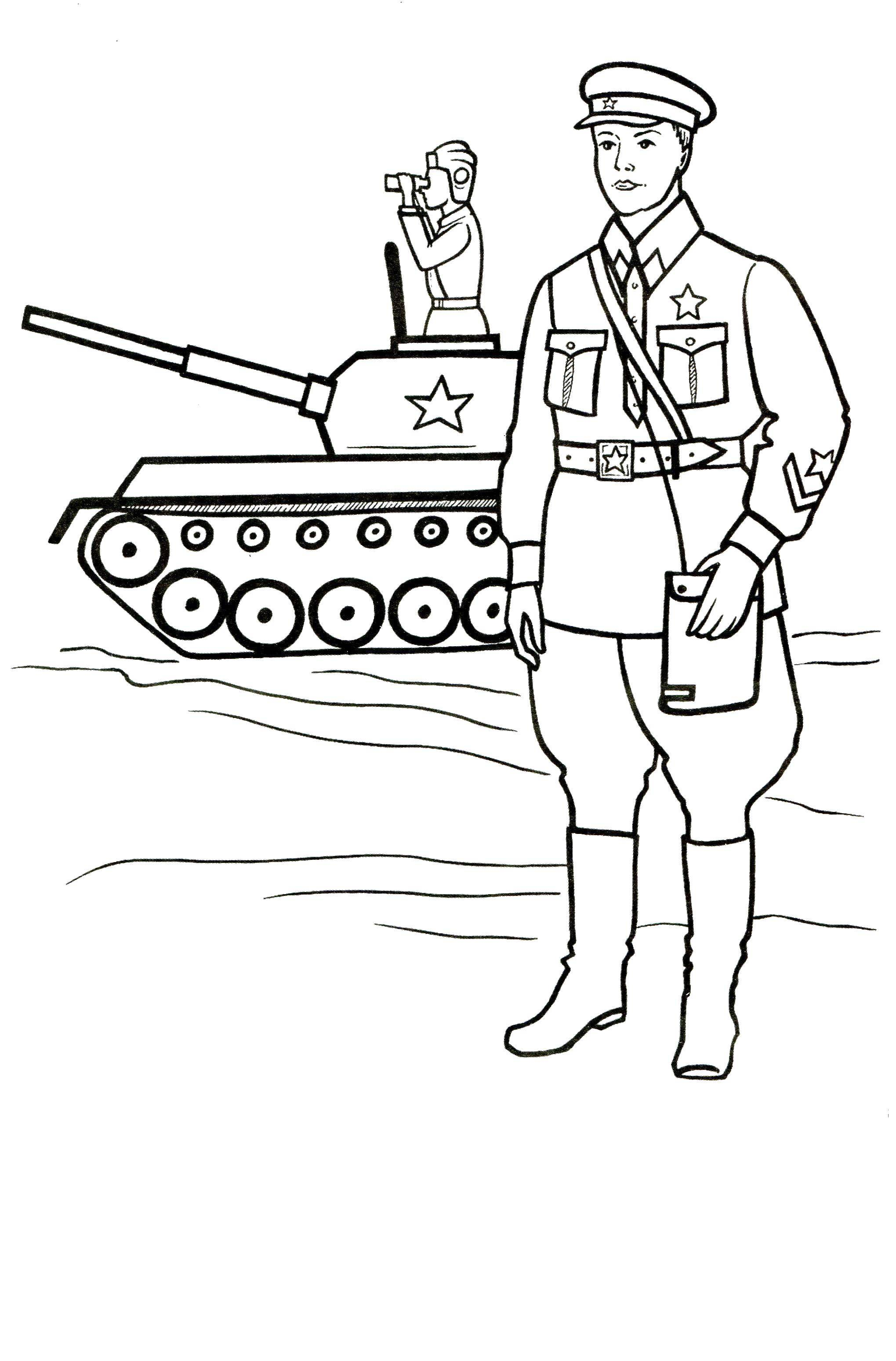 Раскраска военные раскраски Скачать ,солдат, война, танк,.  Распечатать