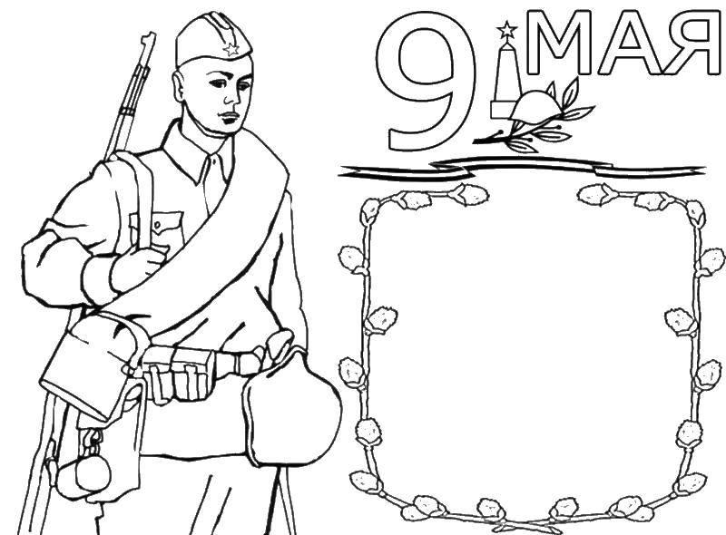 Раскраска военные раскраски Скачать герой игр.  Распечатать ,Компьютерные игры,