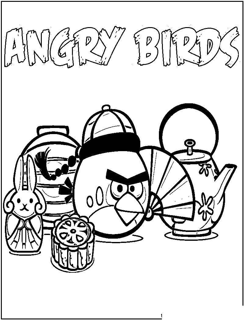Раскраска Энгри бердз в китае Скачать angry birds, энгри бердс.  Распечатать ,angry birds,