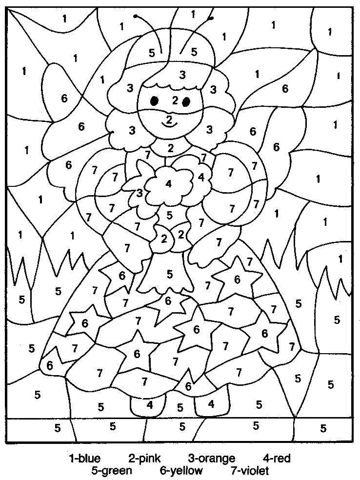 Раскраска раскраски по номерам Скачать ,раскраска по квадратам, девочка,.  Распечатать
