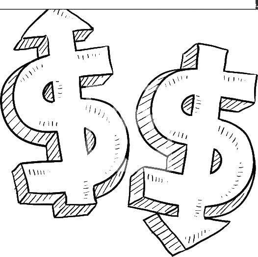 Название: Раскраска Знак доллора вверх и вниз. Категория: Деньги. Теги: деньги, доллор.