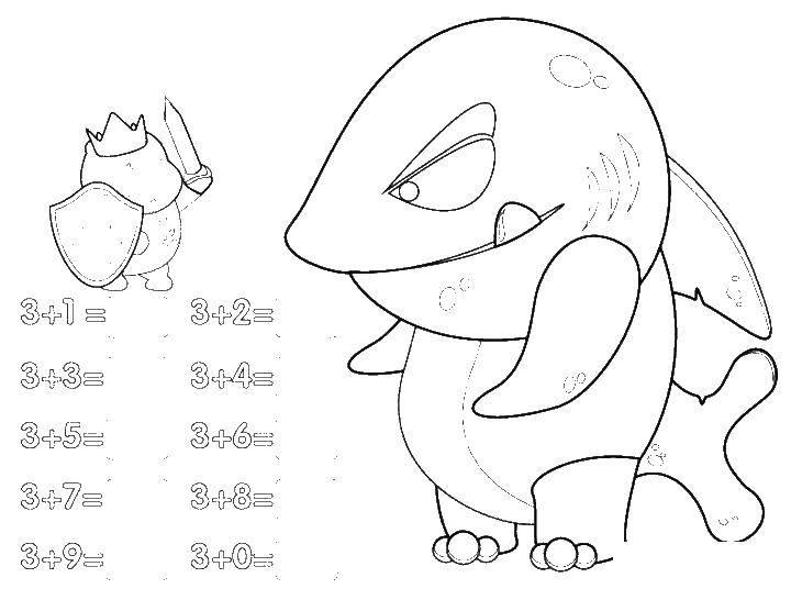 раскраски раскраска акула математическая раскраска