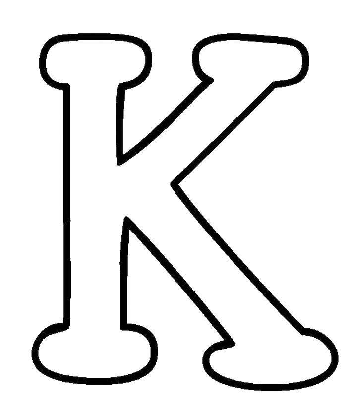 """Результат пошуку зображень за запитом """"літера к"""""""