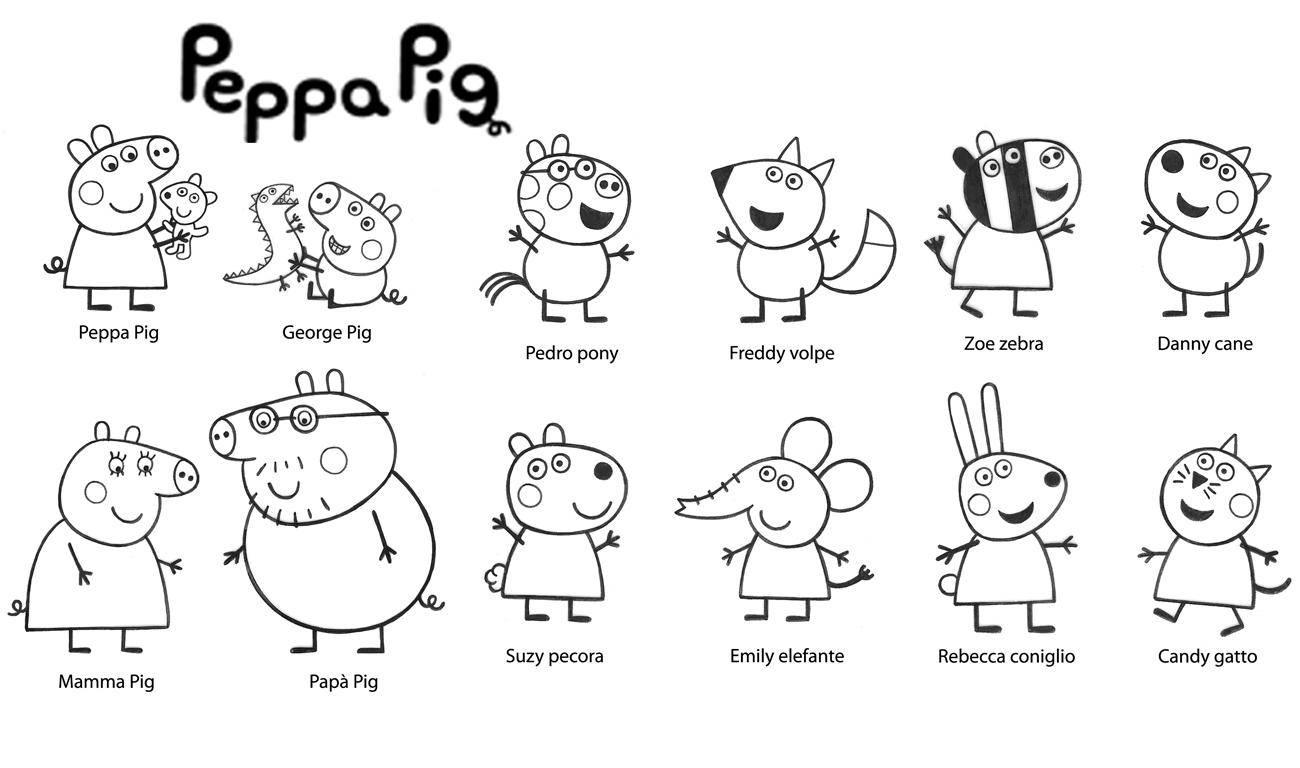 Раскраска Семья и друзья свинки пеппы Скачать ,Пеппа, мама, папа, брат,.  Распечатать