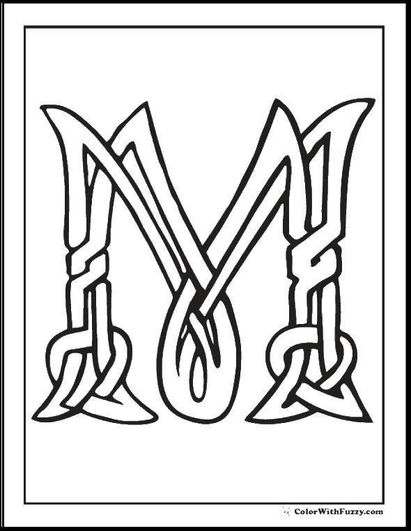 раскраски раскраска буква м из узоров раскраски
