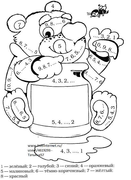 Раскраска Медведь ест мед Скачать медведь, загадки.  Распечатать ,математические раскраски,