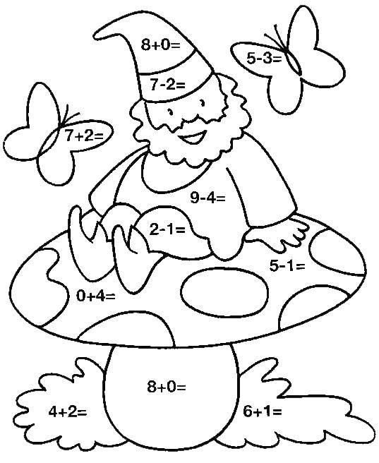 Раскраска Гном на грибочке Скачать гном, загадки.  Распечатать ,математические раскраски,