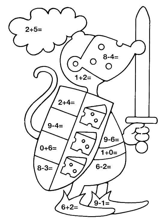 Раскраска Рыцарь в доспехах Скачать математика, загадка.  Распечатать ,математические раскраски,