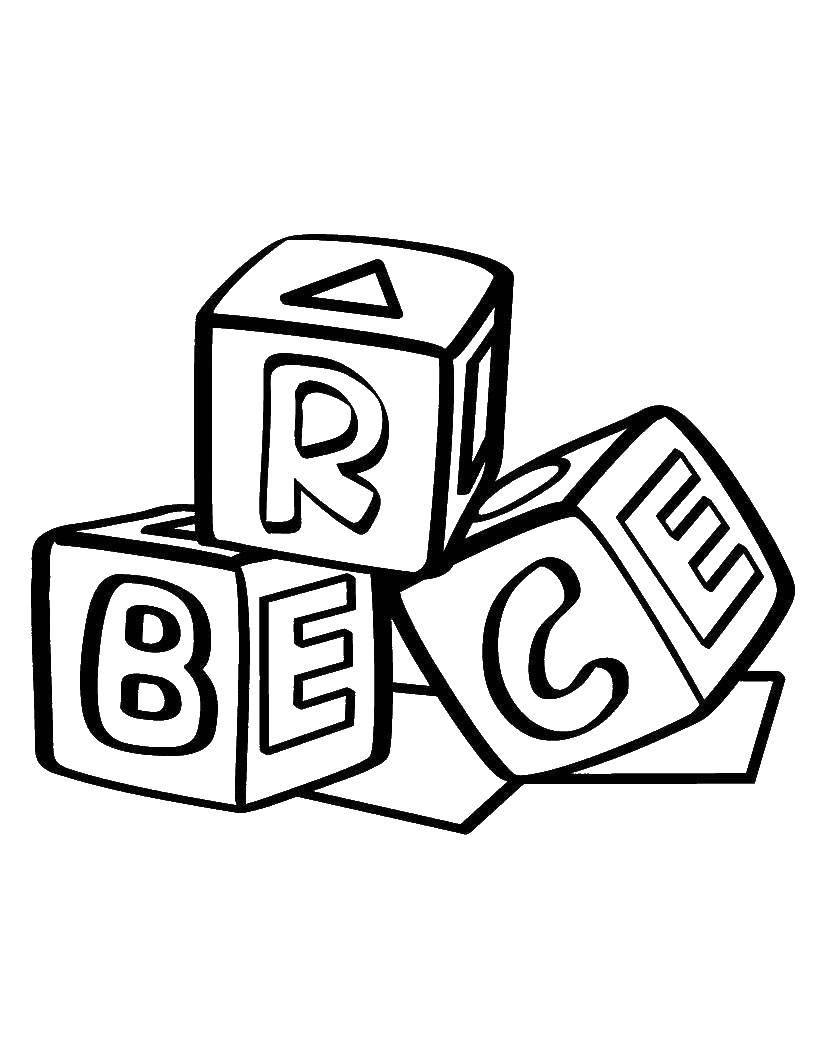 раскраски кубик раскраска кубики с буквами игрушка