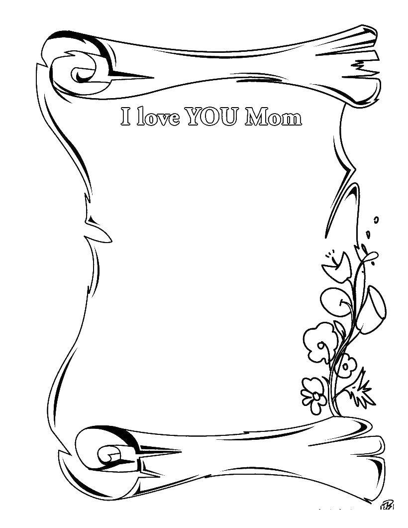 раскраски раскраска свиток для письма я тебя люблю