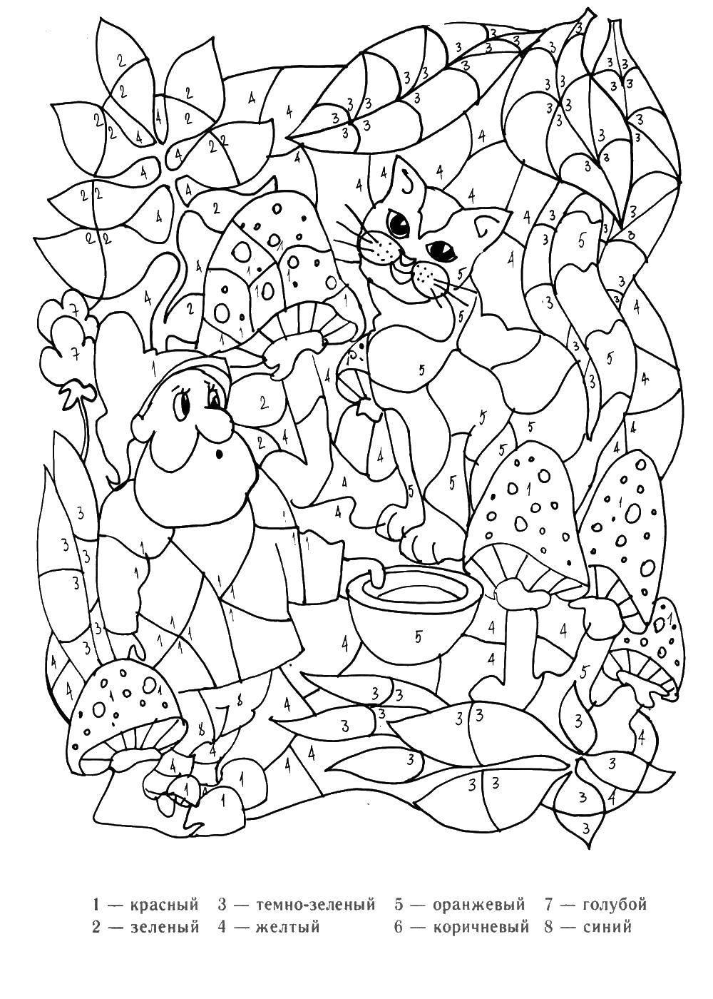 Раскраска Раскрась картинку по номерам Скачать ,номера, фигуры, кошка, старикк,.  Распечатать