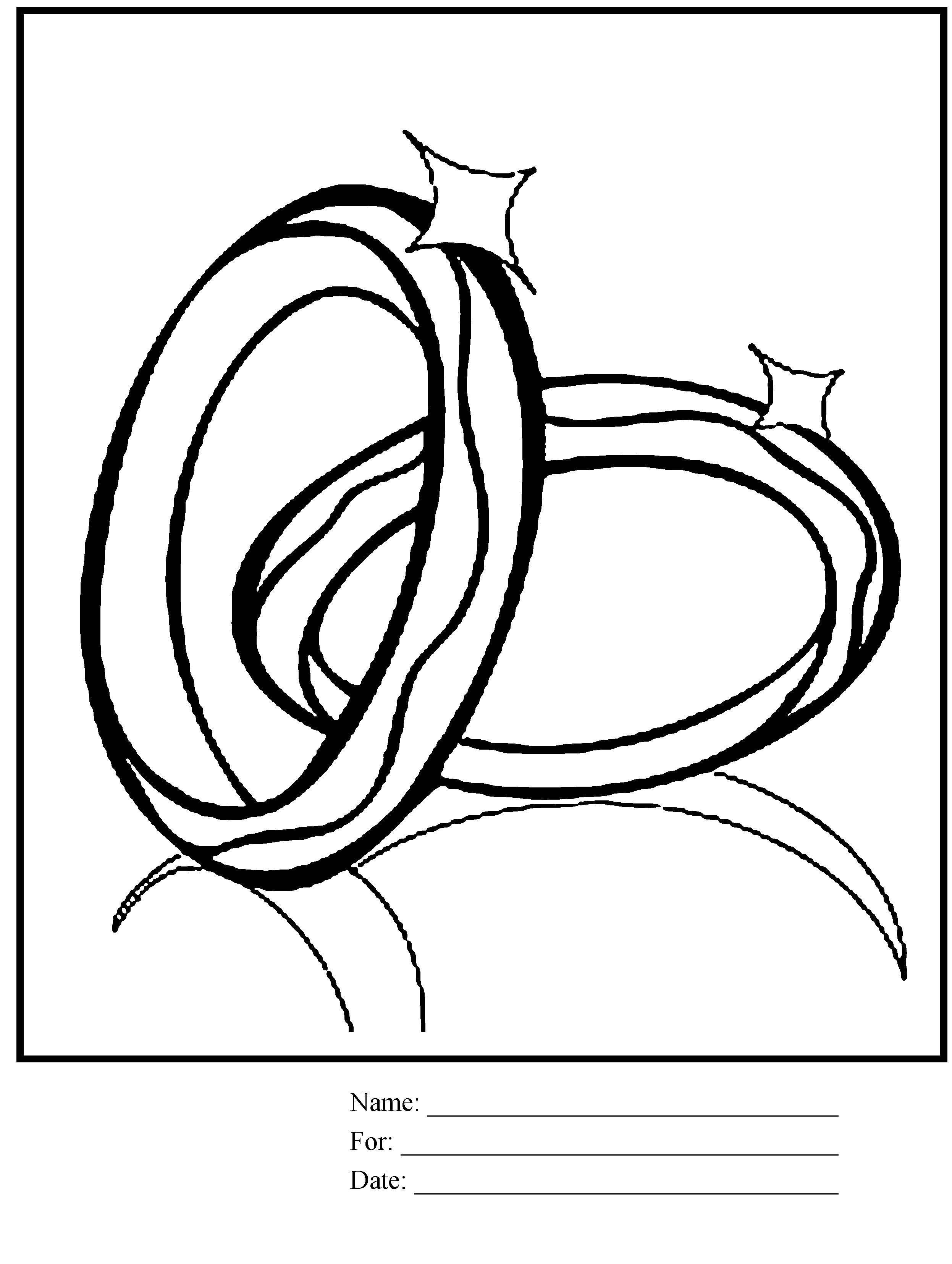 Раскраска Кольца обручальные Скачать обручальные кольца, свадьба.  Распечатать ,Свадьба,