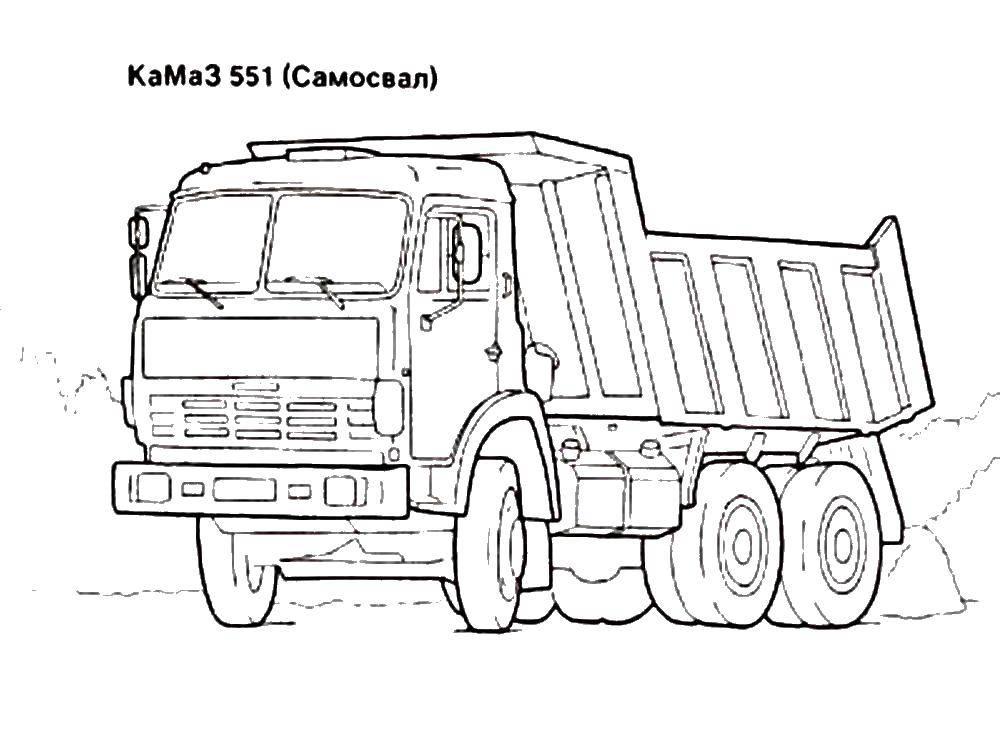 Раскраска Камаз 551(самосвал) Скачать ,машины, транспорт,.  Распечатать