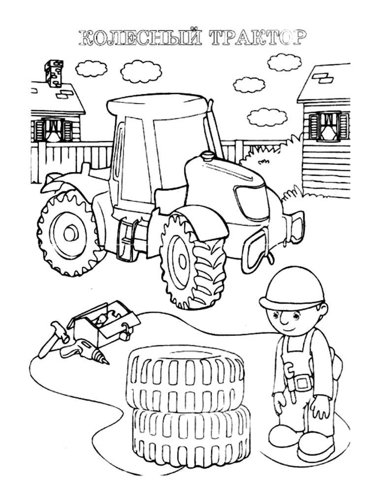 Раскраска строительная техника Скачать ,рождество, гринч,.  Распечатать
