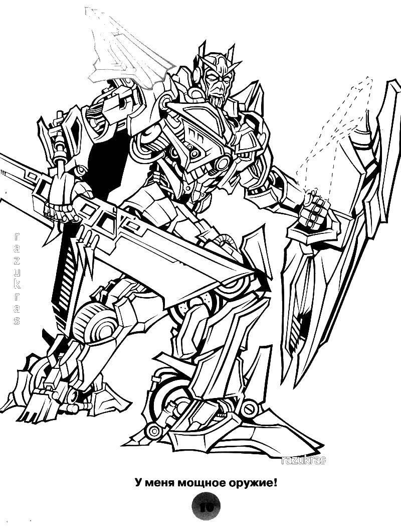 Раскраска Трансформер с мощным оружием Скачать трансформер, роботы.  Распечатать ,трансформеры,