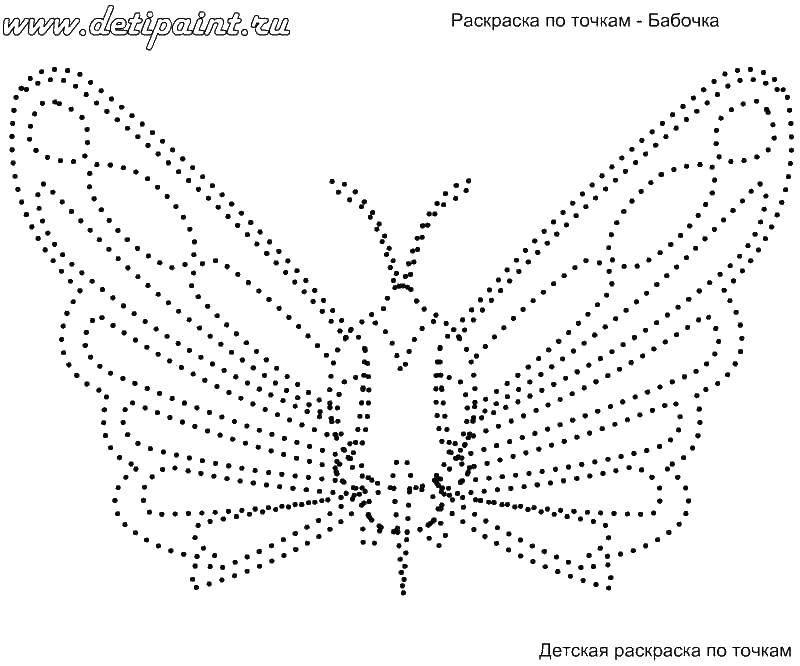Раскраска Бабочка по точкам Скачать бабочка, точки, раскраска.  Распечатать ,раскраски по точкам,