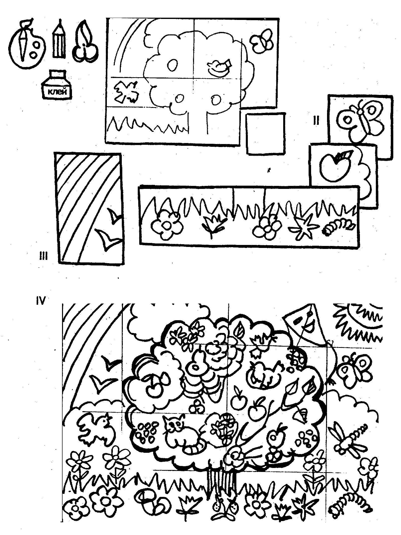 Раскраска Картинки квадратиком Скачать школа, картинки.  Распечатать ,школа,