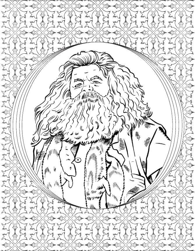 Раскраска Рубеус хадрид друг гарри поттера Скачать Гарри Поттер, Хогвартс.  Распечатать ,гарри поттер,