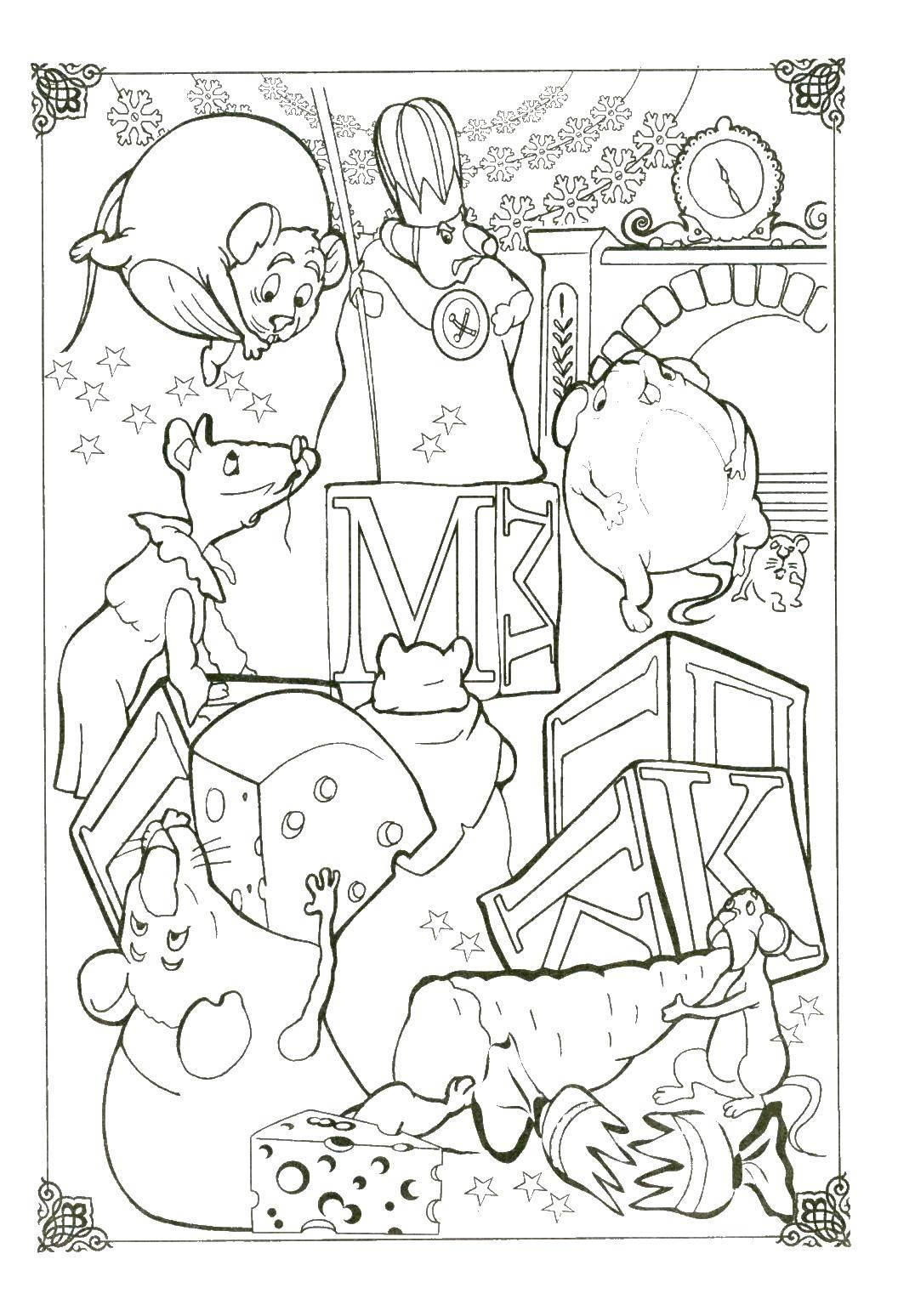 Раскраска Мышиный король и игрушки Скачать ,мышиный король, сыр, кубики,.  Распечатать